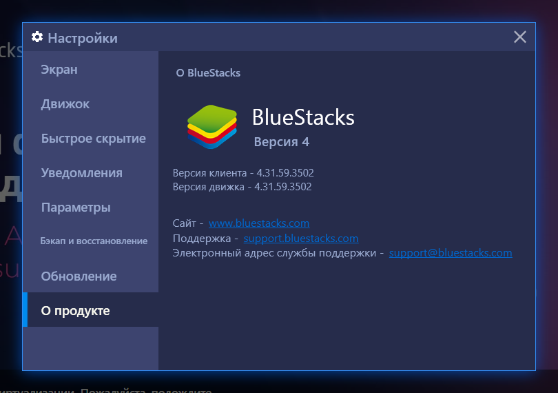 скачать bluestacks для windows 7