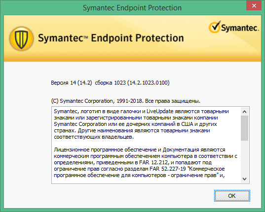 скачать symantec endpoint protection