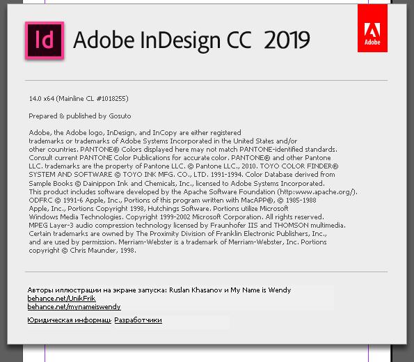 Adobe InDesign скачать торрент