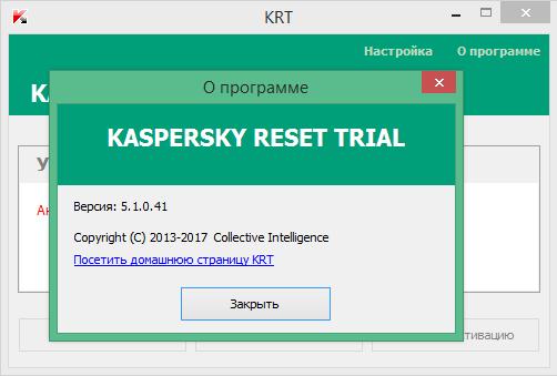 Kaspersky Reset Trial 2019