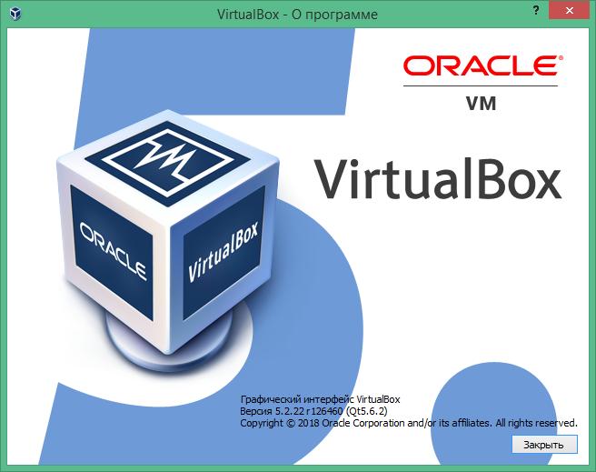 oracle virtualbox скачать на русском
