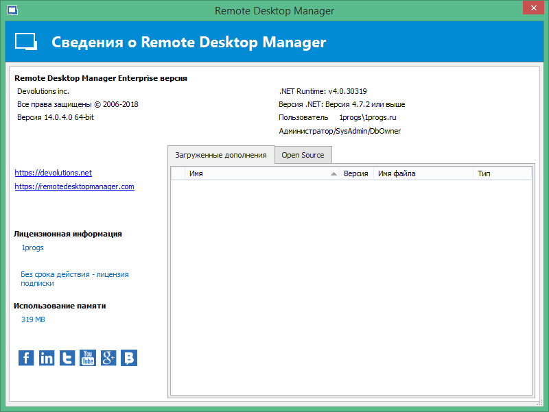remote desktop manager скачать