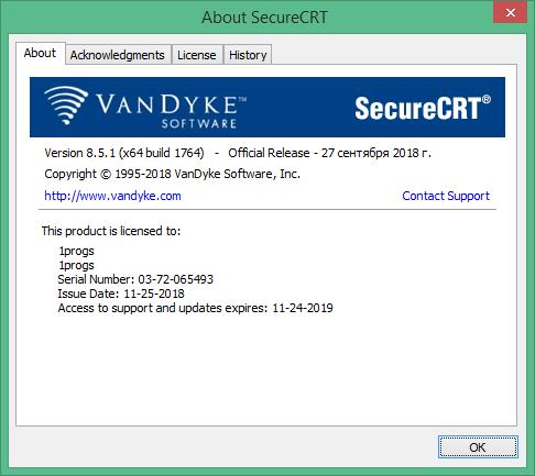 securecrt скачать