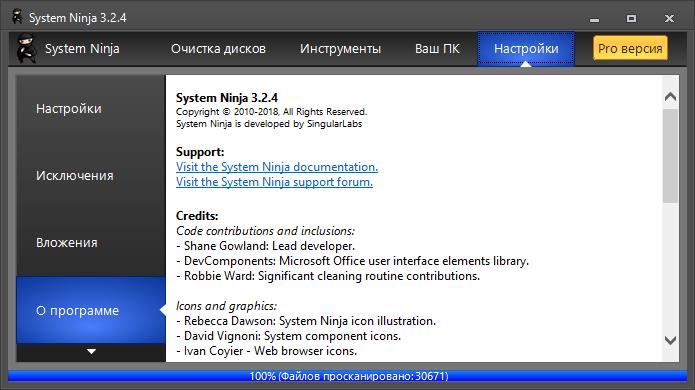 system ninja pro