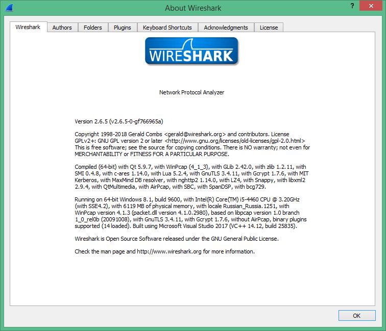 wireshark скачать на русском