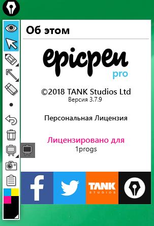 epic pen скачать бесплатно на русском