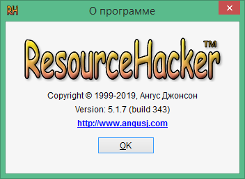 resource hacker скачать