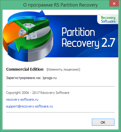 кряк rs partition recovery