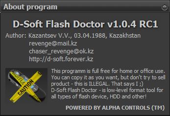 d soft flash doctor скачать бесплатно