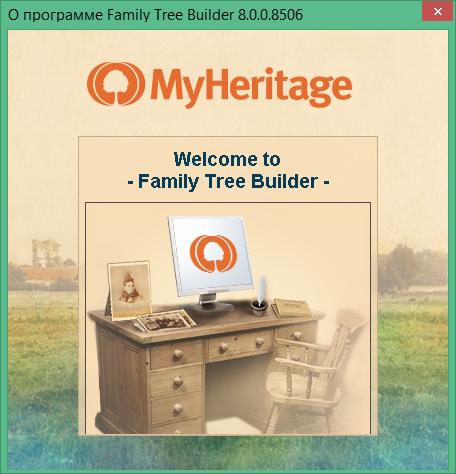 family tree builder скачать бесплатно на русском