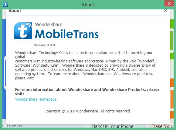 mobiletrans скачать бесплатно на русском