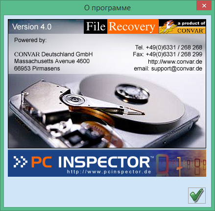 pc inspector file recovery скачать