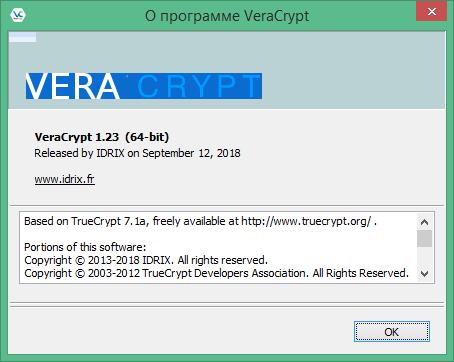 veracrypt скачать на русском
