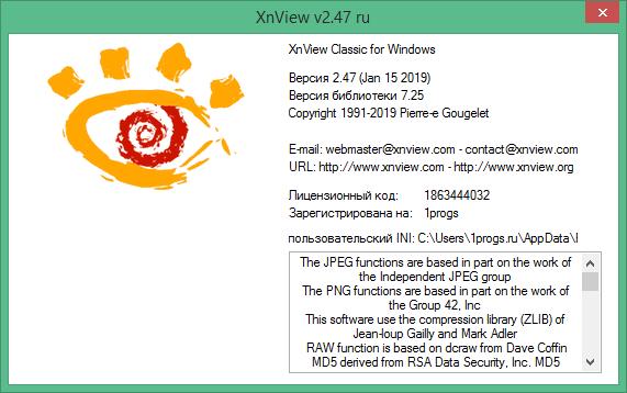 xnview скачать бесплатно русская версия