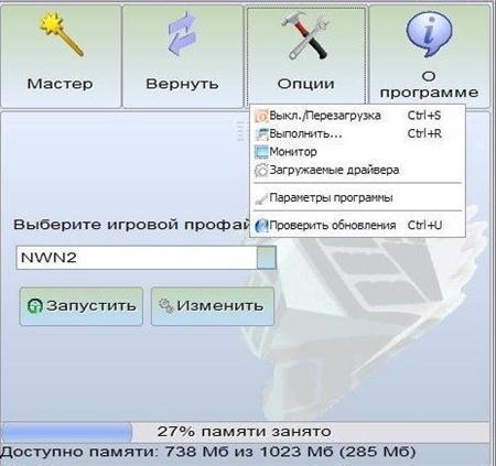 Game Prelauncher