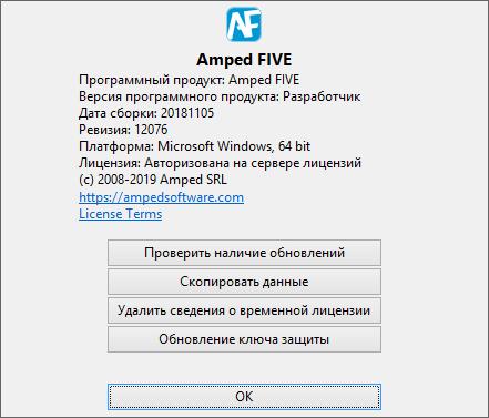 amped five скачать бесплатно русская версия