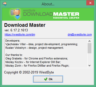download master portable