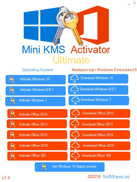 mini kms activator скачать