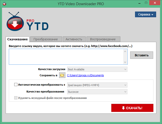 youtube video downloader скачать