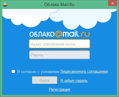 облако mail ru скачать