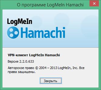 скачать logmein hamachi