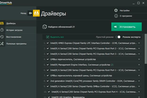 DriverHub на русском языке скачать бесплатно