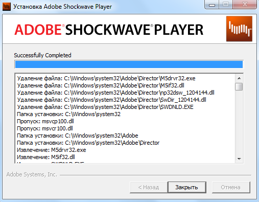 adobe shockwave player скачать
