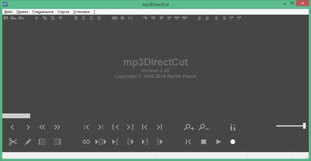 mp3directcut скачать бесплатно на русском языке