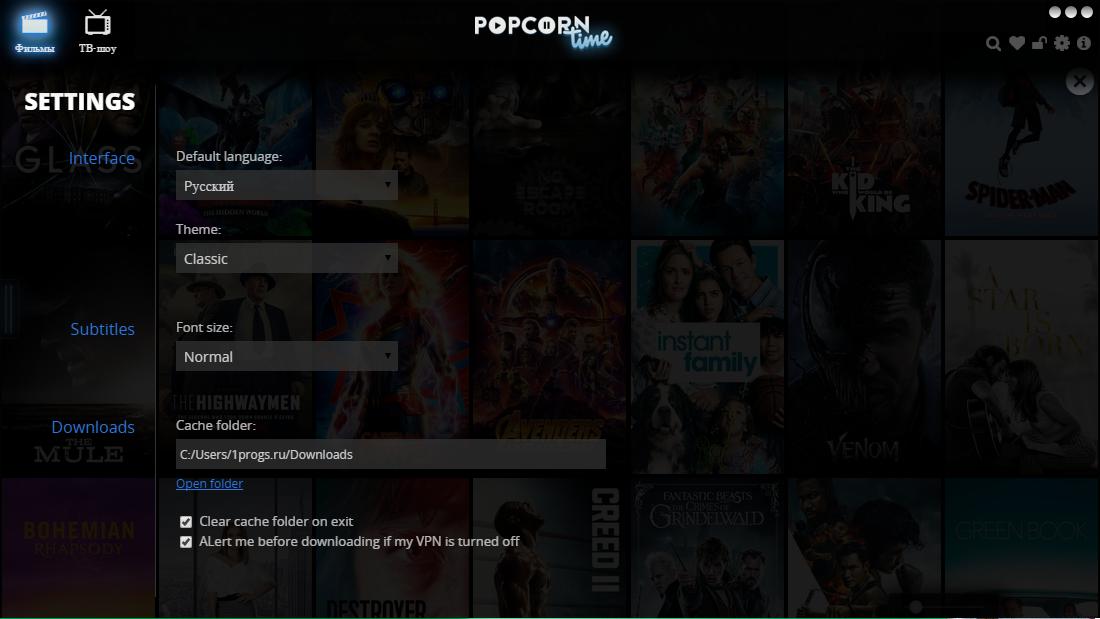 popcorn time на русском