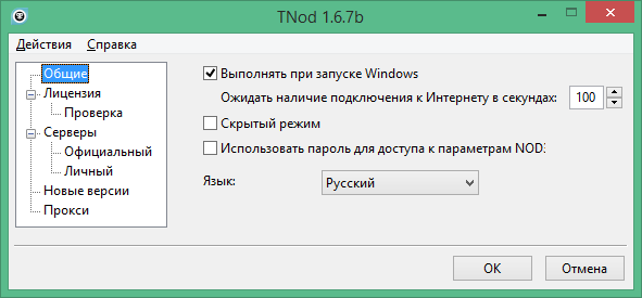 tnod user password finder скачать