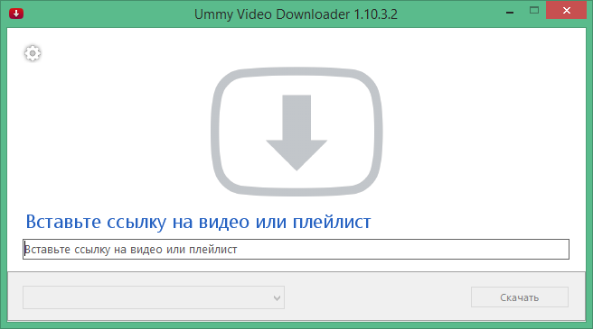 ummy video downloader скачать