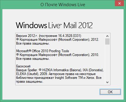 windows live mail для windows 10