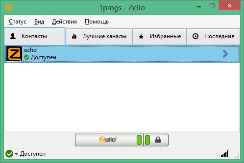 zello рация для компьютера скачать бесплатно