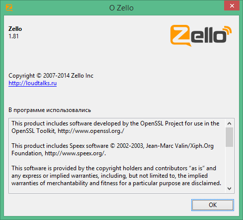 zello рация для компьютера