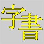 ЯРКСИ logo