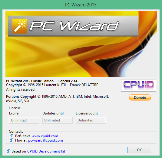 скачать pc wizard 2015 русская версия