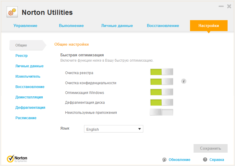 norton utilities код активации