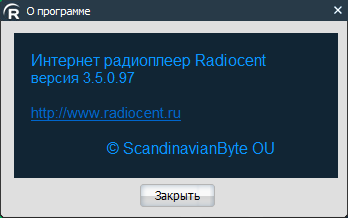 radiocent скачать бесплатно для windows 7