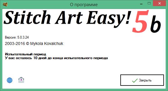 stitch art easy скачать бесплатно