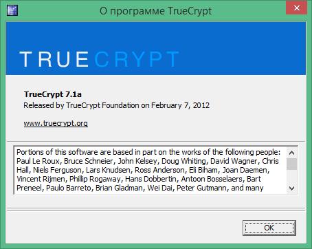 truecrypt русификатор