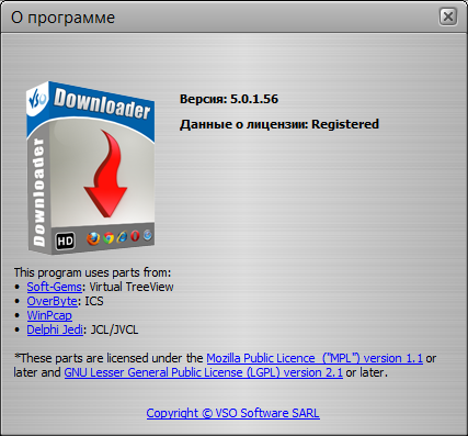 vso downloader скачать