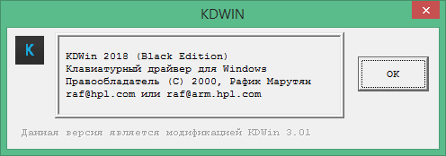 kdwin скачать бесплатно для windows 7