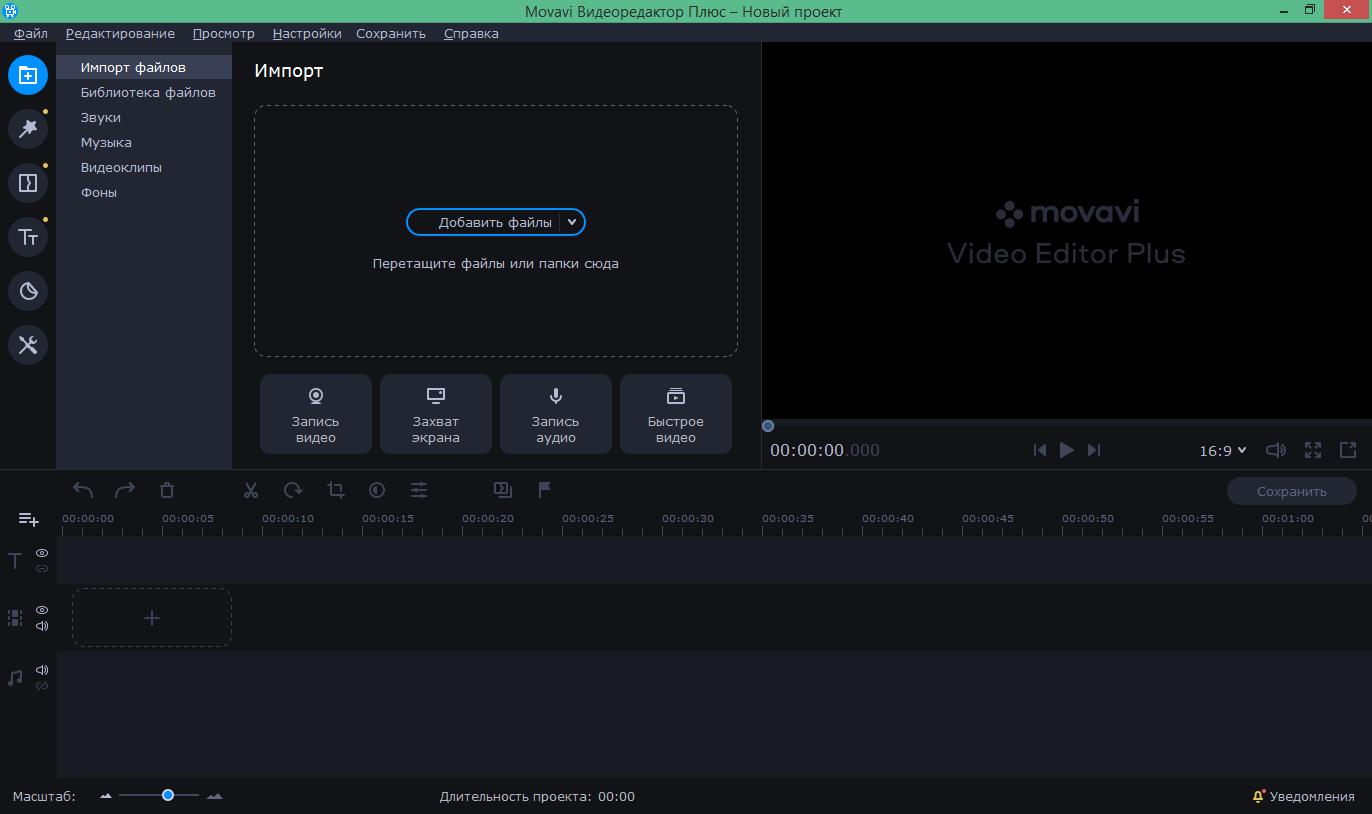 movavi video editor скачать торрент
