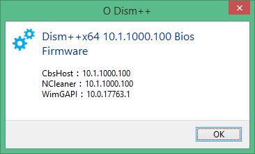 dism windows 7
