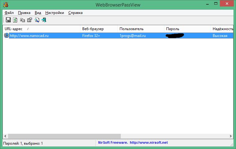 webbrowserpassview скачать