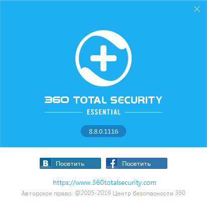 360 total security essentials скачать