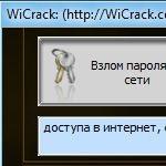 Wicrack logo