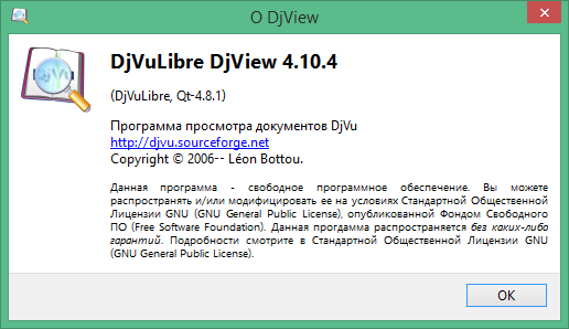 djview скачать