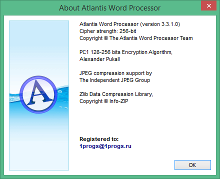 Atlantis Word Processor скачать