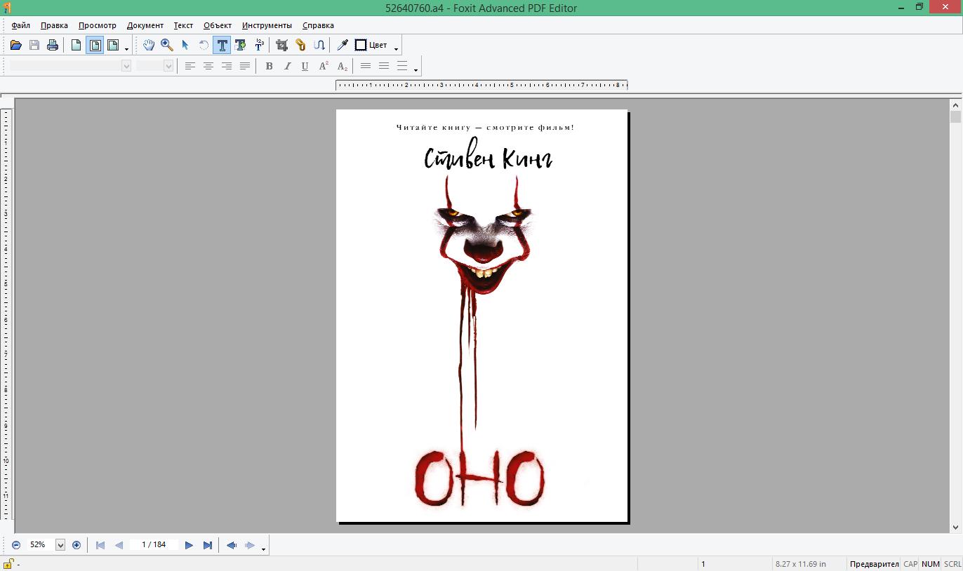 Foxit Advanced PDF Editor